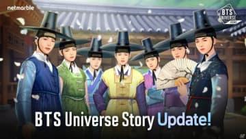 「BTS Universe Story」で初のアップデートが実施!ジミンの新ストーリーやハロウィンアクセが追加