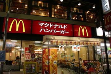 マクドナルド人気商品「ごはんバーガー」はハンバーガー超え高カロリー! 食べるなら「カロリー&糖質控えめ」のコレ