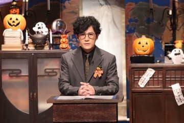 稲垣吾郎、『ほん怖』苦手な香取慎吾に「今年はちょっと見てほしい」