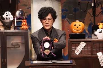 稲垣吾郎、香取慎吾に「見てほしいな」 今夜『ほん怖』初のハロウィーン放送