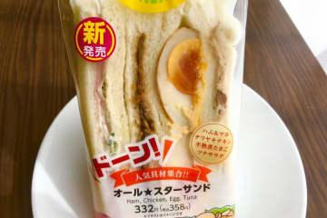 """ファミマのサンドイッチは中身までスゴかった もはや""""軽食""""ではなく…"""