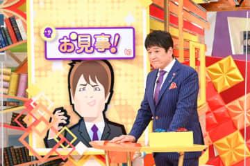 『林先生の初耳学』三宅健と中島健人、V6の楽曲『愛なんだ』を踊る