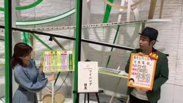 【天皇賞・秋】森アナのちょい足しキーワードがGI三連続で的中!キャプテン渡辺&森香澄 日曜重賞予想