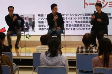映画「浅田家」撮影秘話語る イオン津南でトークショー 三重