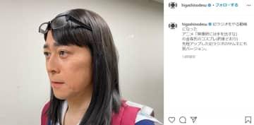 東野幸治のコスプレに「可愛い~!」 「映像研には~」金森さやかに「にてます、笑」