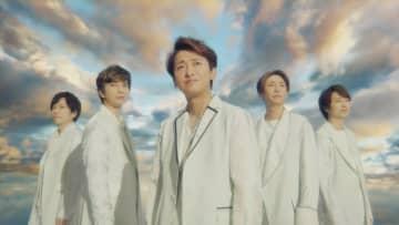 嵐、「A・RA・SHI」SPムービー公開 デビュー時と今の歌声が共演