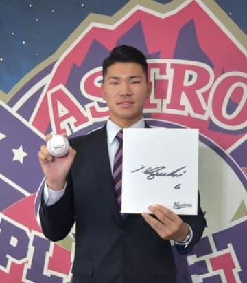プロ野球ドラフト会議 茨城県勢2選手、指名あいさつ