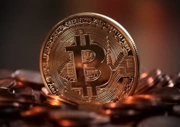 What's Next For Bitcoin In 2021?