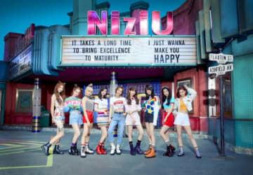 "NiziU、「Make You Happy」""2倍速ダンス""に「すごすぎる」と反響 MAKOは4倍速も"