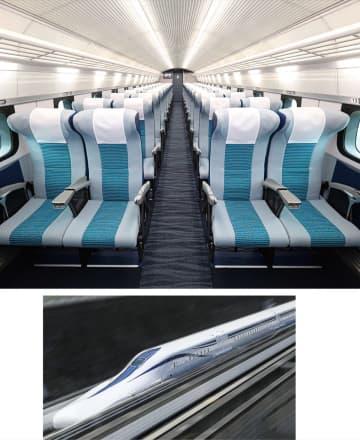 リニア中央新幹線 改良型試験車をお披露目 地元関係者「一日も早い開業を」