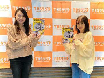 工藤遥、モー娘。時代の話から女優としての今までを語る!TBSラジオに出演