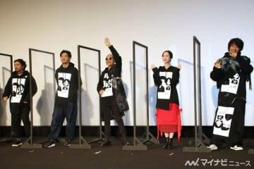 松井玲奈、白塗りスキンヘッドのおばけに! 特殊メイク初体験「楽しかった」