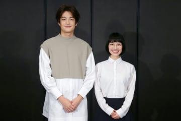 吉谷彩子&井之脇海、「オタク女子」「ジェンダーレス男子」役作りに受けた助言