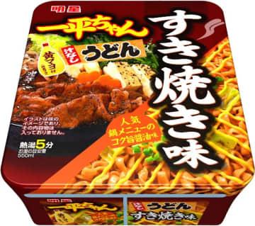 「明星 一平ちゃん汁なしうどん すき焼き味 / キムチ鍋味」 2020年12月7日(月) 全国で新発売