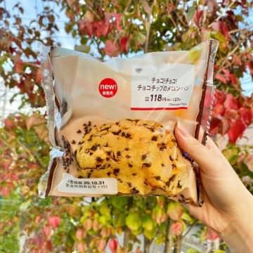 """チョコの主張がすごい!ミニストップの""""127円パン""""が贅沢すぎた"""