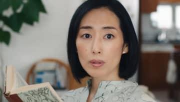 木村多江、寺田心と強烈な演技合戦!ブックオフ新CMで