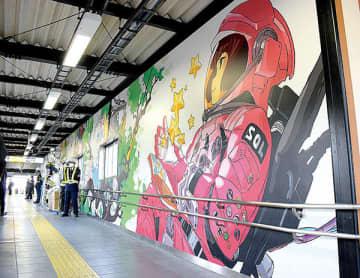 ところざわサクラタウン開業、JR東所沢駅に巨大壁画 自然と共存…和光出身のアニメーターが手掛ける