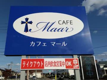 カフェで小物屋さん!MAAR マールで幸せ気分