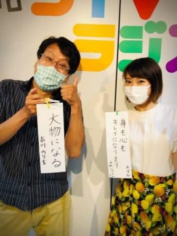 7月6日 「草野あずみが七夕を語る」 吉川のりおスーパーLIVE