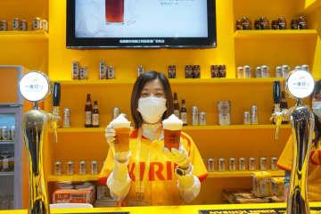 キリン、3年連続輸入博出展 ビールの魅力をアピール