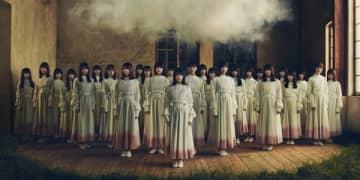 櫻坂46、1stシングルのMV公開 佐渡島の大自然バックに踊る