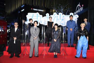 映画『君は彼方』松本穂香、瀬戸利樹、夏木マリ、竹中直人、土屋アンナら映画の舞台・池袋でジャパンプレミア開催