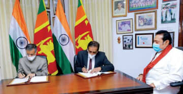 India, SL sign MoU for development projects with grant assistance | Daily FT
