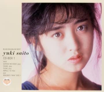 斉藤由貴 限定CD-BOX1,2が復刻にて発売決定! 特典には35周年記念クリアファイルも!