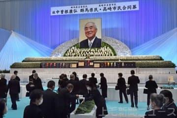 「戦後代表する名宰相」故中曽根元首相しのぶ 高崎で地元合同葬
