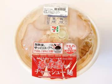 この美味しさが594円だなんて…。セブンの「人気店コラボラーメン」レベル高すぎてビビるわ
