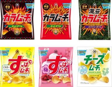 湖池屋、11月16日より第3のムーチョ「チーズムーチョ」を発売!