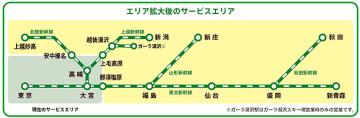 JR東日本 新幹線 自由席「タッチでGo!新幹線」2021年春エリア拡大、各種新幹線回数券を廃止