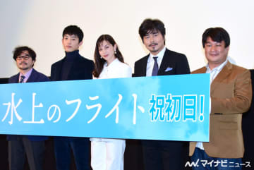 中条あやみ&杉野遥亮、「結婚したいね」発言で大照れ!? 小澤征悦がツッコミ