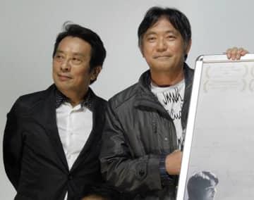 名脇役の渡辺いっけいと金田明夫は共演NGだった!?