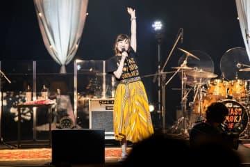 「夢みたい!」ライブ開催が困難な中、有安杏果が吐露した想い