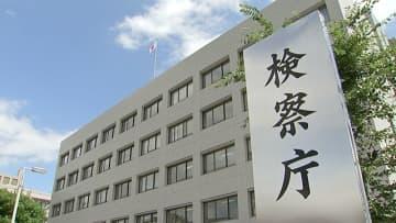 菊池事件 地裁に国民的再審請求【熊本】