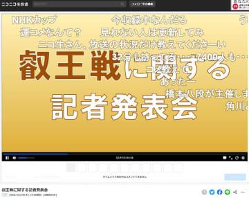 将棋叡王戦をドワンゴが手放したワケ…ニコニコ動画業績不振、ABEMAへのスタッフ移籍