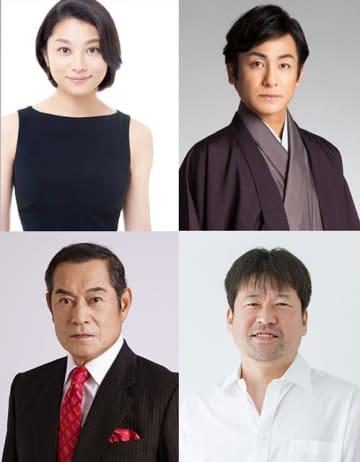 小池栄子、片岡愛之助、松平健、佐藤二朗が2022年大河ドラマ「鎌倉殿の13人」に出演決定