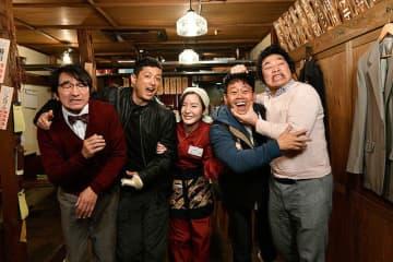 『ヤウンペを探せ!』ベテラン俳優たちのオヤジコメディが暗い日本を救うのだ!