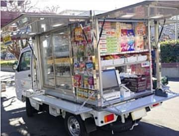 ダイエー/千葉県内でダイエー初の移動販売を開始