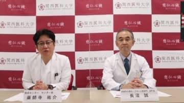 関西医大に「潰瘍性大腸炎」専門科が新設