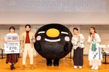 ハマ・オカモト&吉田明世アナ、「THE TRAD」初のイベントでギネス世界記録™「オンラインで同時に乾杯した最多人数」に挑戦!