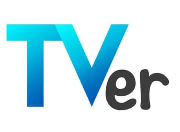 TVer、スマホ縦持ち視聴に近日対応へ。テレビ同時配信などロードマップにも言及