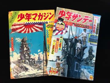 知識と笑いと少しのエロと…昭和の名雑誌を振り返る