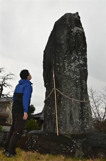 耳納連山土石流から300年「うきは災異史」企画展 福岡・うきは市