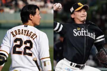 巨人・小林やソフトバンク東浜、退団の内川ら…日本S40人枠から外れた主な選手は?
