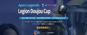 『Apex Legends Legion Doujou Cup』Day1で優勝したのは「SBI e-Sports」