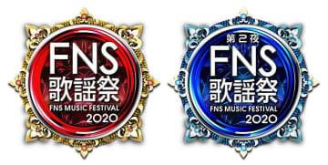 ジャニーズペアコラボ企画、佐藤二朗の音楽番組初歌唱も『FNS歌謡祭』