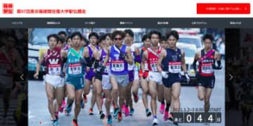 箱根駅伝2021への懸念「選手は走るけど、沿道に来ないで」に従えない人々をどうするか