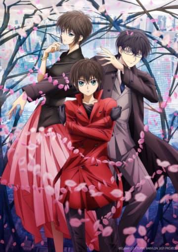 アニメ「東京BABYLON 2021」蒼井翔太、水樹奈々、梅原裕一郎がメインキャスト!放送は2021年4月
